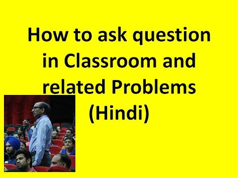 How to ask question in classroom and related problems (Hindi)