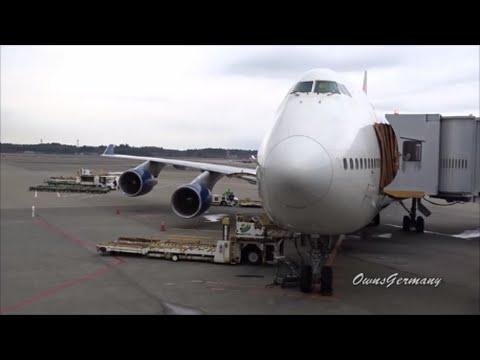 Delta Upper Deck 747 Business Elite Narita to Manila Complete Flight