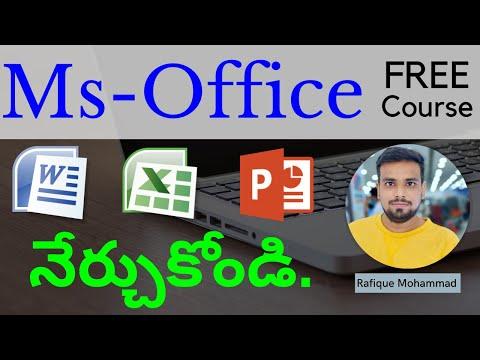 Ms Office in Telugu - Word, Excel, Powerpoint Complete Tutorial