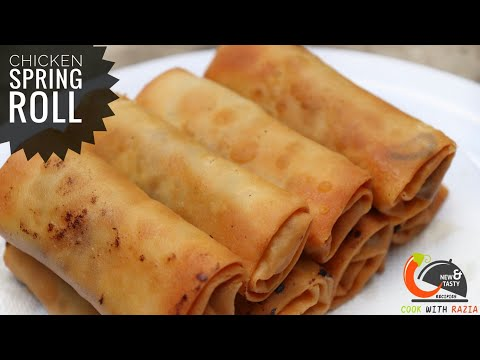 कुरकुरे,टेस्टी चिकन स्प्रिंग रोल्स रेसिपी।Chicken Spring Rolls Recipe|Ramazan Recipe|Iftaar Recipe|
