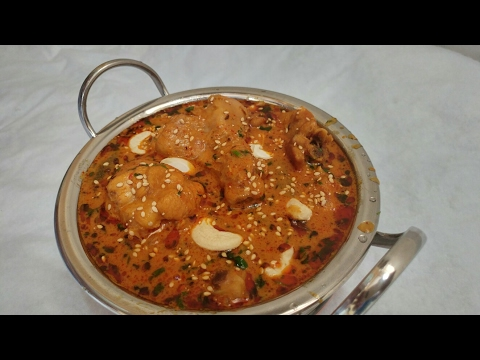Chicken Shahi korma recipe in Hindi