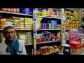 Mini Genarel Shop Business Grocery Super Shop Business Idea Top Departmental Shop Business Grocery