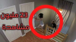 وضعت الأم كاميرا لمراقبة طفلتها في البيت .. و عندما فتحت الكاميرا كانت المفاجئة !!!