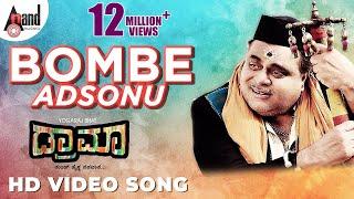 Drama | Bombe Adsonu | Rebel Star Ambreesh | Rocking Star YASH | Radhika Pandith | Yogaraj Bhat