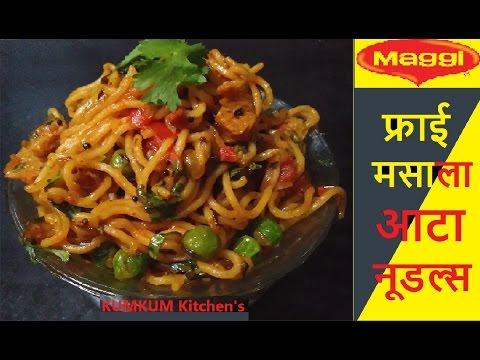 Maggi Atta Noodles Recipe in hindi | Maggi Masala Recipe | Maggi banane ki recipe | Maggi Recipe in|