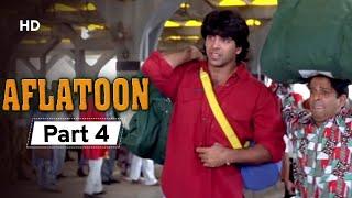 स्टेशन पर प्यार का इज़हार | Superhit Movie Aflatoon - Movie Part 4 | Akshay Kumar - Urmila Matondkar