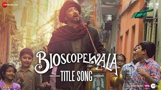 Bioscopewala Title Song | Danny | Tisca | Adil | Geetanjali | Gulzar | Deb Medheker | 25th May 2018