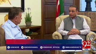 NA-129 Aleem Khan big claims for winning the election of 2018 | 18 July 2018 | 92NewsHD