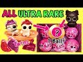 Download lagu LOL Surprise SERIES 4 ALL ULTRA RARE Pets Found! GOLD Ball Placement & Weight | Find The Twins