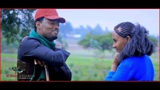 Seenaa Mulugeetaa - Kudhaama Seenaa **NEW**Oromo Music 2017