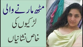 Mehboob ko pagal karne ka amal |Amal for love | Edustation Urdu Info