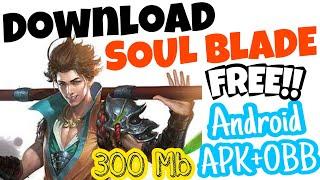 download soul blade mod apk offline