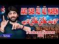 Nadeem Sarwar Aao Sab Ali Ali Karein 1997