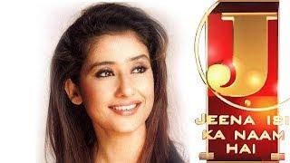 Jeena Isi Ka Naam Hai - Episode 12 - 17-01-1999