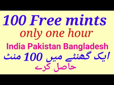 Make unlimited free call India Pakistan Bangladesh only one hour 100 Free Mints Free calls