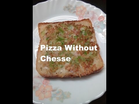 Bread - Pizza on Tawa in Hindi /How to make Bread Pizza Recipe on Pan or Tawa / Pizza without Cheese