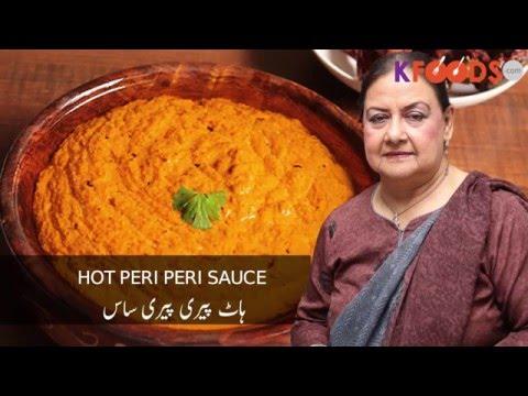 Hot Homemade Peri Peri Sauce Recipe in Urdu/English   KFoods