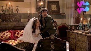 حطت سم لضرتها العروس الجديدة بليلة الدخلة - شوفو شوصار فيها - عطر الشام