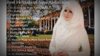 Best Naats || best naats of Aqsa Abdul Haq || Aqsa Abdul Haq || KR PRODUCTION