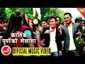 Nepali Selo Song 2073 Fhapare Selo Juhari Sujan Kumar Moktan