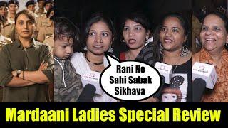 Mardaani 2 Ladies Special Review   Gaiety Galaxy Review   Rani Mukerji