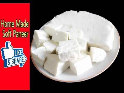 How To Make Paneer At Home/Home Made Indian Cottage Cheese