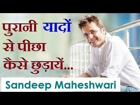 How to forget the Past Memories and Move on by Sandeep Maheshwari in Hindi || unlimited success