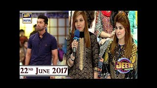 Jeeto Pakistan - Ramzan Special  -  22nd June 2017 - ARY Digital Show