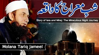 Shab e Miraj Ka Waqia Special Bayan by Maulana Tariq Jameel Latest Bayan 8 April 2018