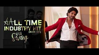 #AlaVaikunthapurramuloo - All Time Industry Hit Trailer | Allu Arjun, Pooja Hegde | Trivikram