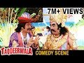 Kader Khan And Asrani Comedy Scene L Taqdeerwala Movie Comedy Scenes L Venkatesh Raveena Tandon