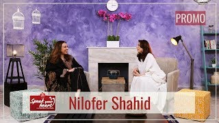 Nilofer Shahid Shares Her Life Story For The First Time | Speak Your Heart | Promo