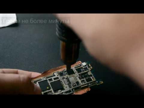 HTC One M7 Ремонт. Не видит сим-карту, радиомодуль, imei