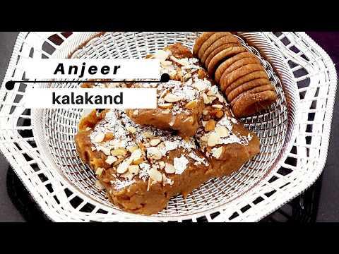 Anjeer Kalakand - How to make Kalakand - Milk cake Recipe