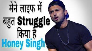 Honey singh biography / King of rap yo yo Honey singh success life story/ hindi