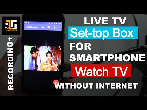 Super Tech | Set top box for Smartphone  |Watch TV Without Internet | TTG