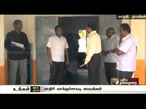 24 sample polling booth stations to be set up in Namakkal