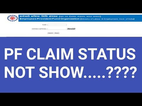 PF claim status not show..??पीएफ क्लेम स्टेटस नहीं दिख रहा..क्यों?