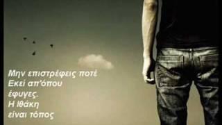 Download Γιάννης Αγγέλακας - Αιρετικό Video