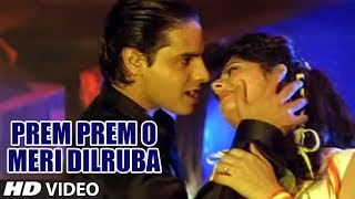 Prem Prem O Meri Dilruba [Full Song] | Junoon | Rahul Roy, Pooja Bhatt