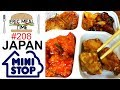 Japan Convenience Store FOOD TOUR 4 - Eric Meal Time #208