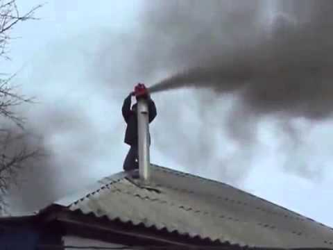 How They Remove Soot From A Chimney In Zarinsk, Russia