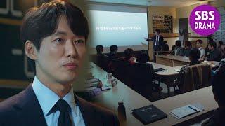 남궁민, 트레이드로 분노하는 직원들 설득 시작! | 스토브리그 | SBS DRAMA