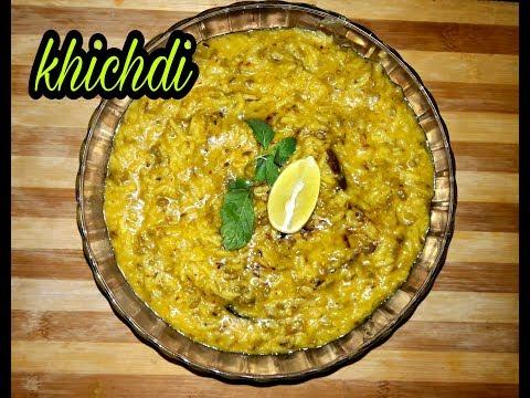 मूंग दाल की स्वादिष्ट मसाला खिचड़ी | masala khichdi | khichdi recipe in hindi