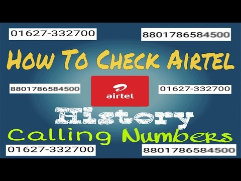 How To Check Airtel Calling History Numbers (Bangla Tutorial)