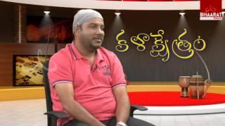 Kalakshetram  Singer Venu Srirangam  Episode No2  24 Apr 2017  Bhaarat Today
