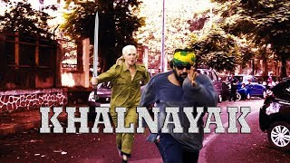 Khalnayak - Part 2 | 2 Foreigners In Bollywood