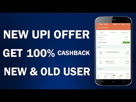 Get 100% Cashback from freecharge !! New Freecharge UPI offer for All User !!