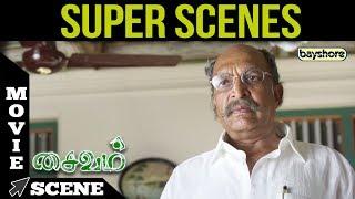 Saivam  - Super Scene 4 | Baby Sara | G.V. Prakash
