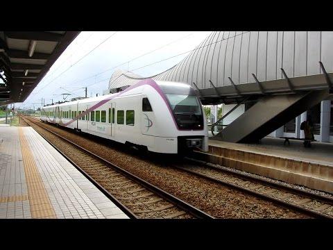Putrajaya Sentral Station - Malaysia
